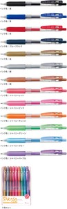 Clip Aqueous Ballpoint Pen