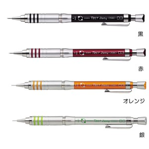 Way Mechanical Pencil