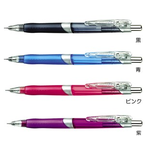Hand Fit Mechanical Pencil