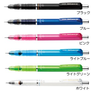 Out of stock DelGuard Mechanical Pencil