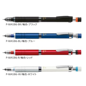 Guard Type Mechanical Pencil