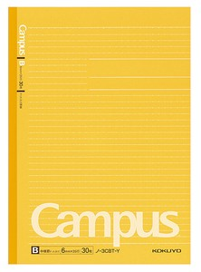 KOKUYO Campus Notebook Dot Semi-B5