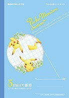 SHOWA NOTE Pokemon Study Handbook 5 mm Grid ruled
