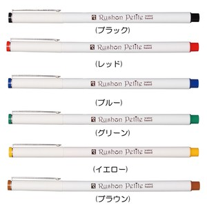 Rushion Petit Magic pen Aqueous