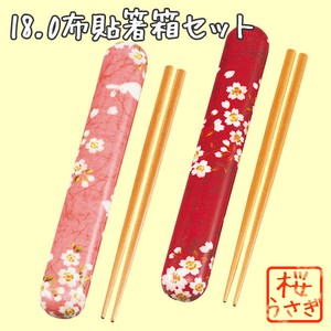 Chopsticks Box Set