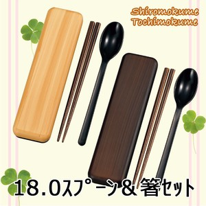 Spoon Chopstick Set