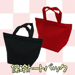 Cold Insulation Tote Bag