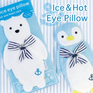 Cool Aroma Ice Hot Eye Pillow