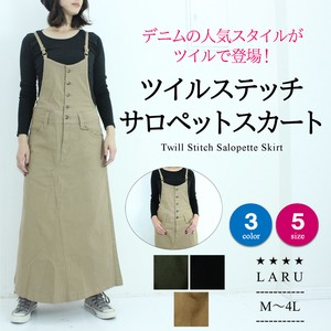 Twill Maxi Length Skirt Overall Twill Bottom All-in-one