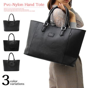 Genuine Leather Emboss Leather Tote Bag Black Ostrich Business Casual