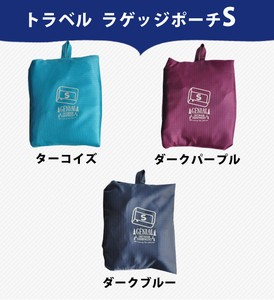 【 GENIAL】 Travel Luggage Pouch S size