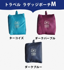 【 GENIAL】 Travel Luggage Pouch M size