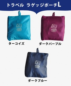 【 GENIAL】 Travel Luggage Pouch L size