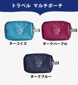 【 GENIAL】 Travel Multi Pouch