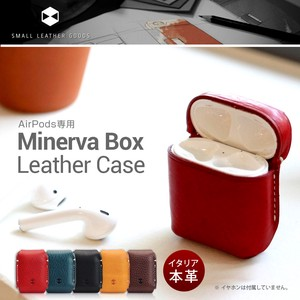 Box Leather Case