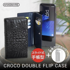 Black Double Flip Case