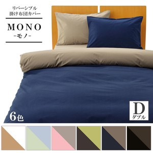 Bedspread Cover Double Plain Modern Case