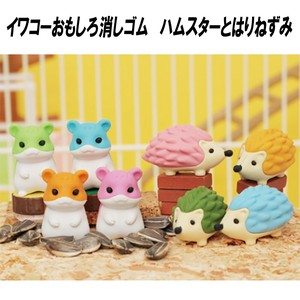 IWAKO Hamster Hedgehog Assort Green 60 Pcs