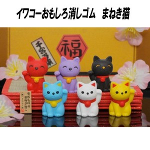 IWAKO Erasers Welcome cat Assort Made in Japan Green 60 Pcs