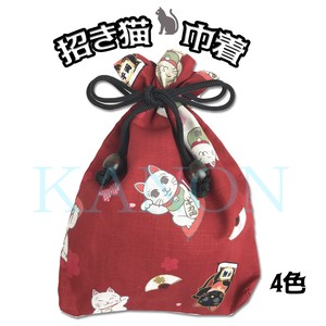 Beckoning cat Pouch 4 Colors