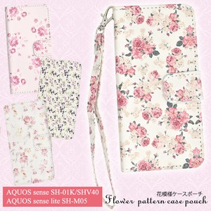 Flower Pattern Case Pouch