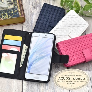 Lattice Design Case Pouch