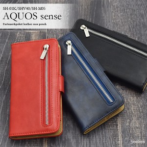 Fastener Pocket Leather Case Pouch