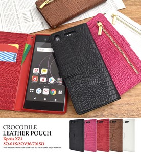 Smartphone Case Xperia XZ Crocodile Leather Design Stand Case Pouch