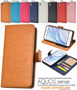8 Colors Color Leather Case Pouch