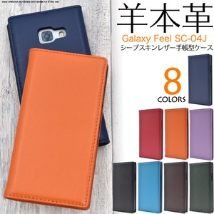 Genuine Leather Use SC Skin Leather Notebook Type Case