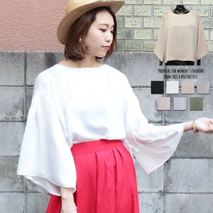 Vintage Flare Top Pullover Plain S/S