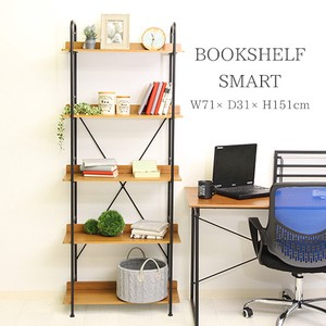Multi Shelf 5 Steps SMART