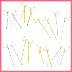 Ring Chain Clip Earring