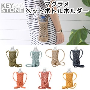 Stone Macrame Water Bottle Holder