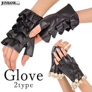 type Elegant Leather Short Glove