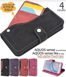 Ride Card Pocket soft Leather Case
