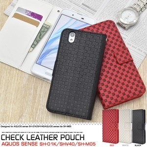 Checkered Pattern Design Stand Case Pouch