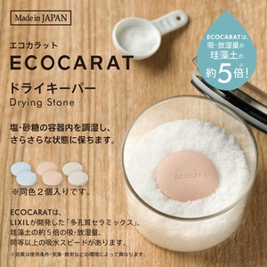 Salt Sugar Food Container State Ecocarat Drykeeper
