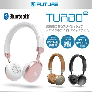 Bluetooth Head Phone