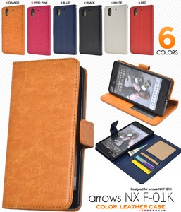 Smartphone Case Colorful 6 Colors Color Leather Case Pouch