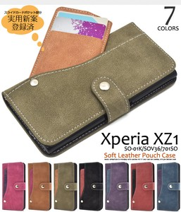 Smartphone Case Xperia XZ Ride Card Pocket soft Leather Case