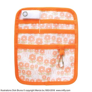 Miffy Flower Orange
