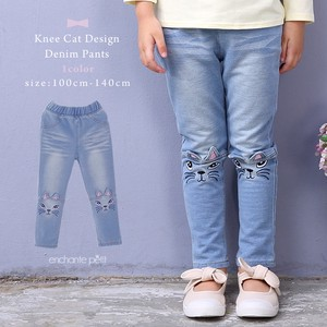 Cat Design Denim Stretch Jegging Pants Light blue
