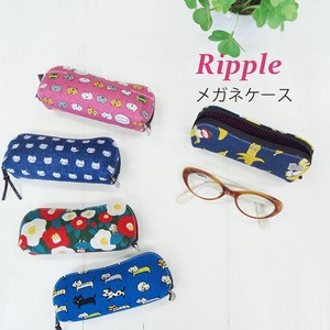 Eyeglass Case Light-Weight soft Pouch Type