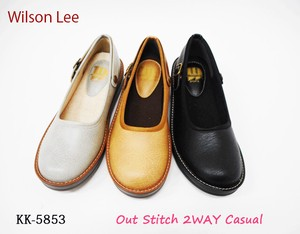 Fluffy Cushion Casual Shoes