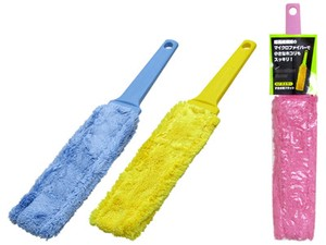 Micro fiber Cleaning duster Flat