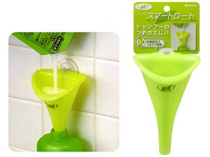 Shampoo Refill Funnel Leaf Green