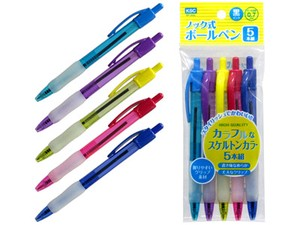 Knock Type Ballpoint Pen