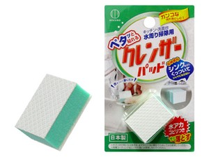 Cleanser Pad