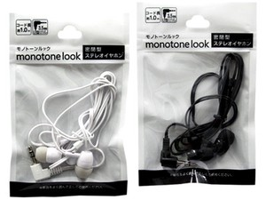 Design Sealed type Earphone